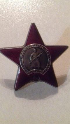 Орден Красной Звезды №2898228 на подлинность