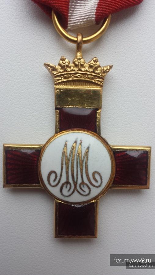 Красный военный крест (Испания)