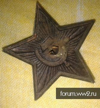 Кокарда-звезда
