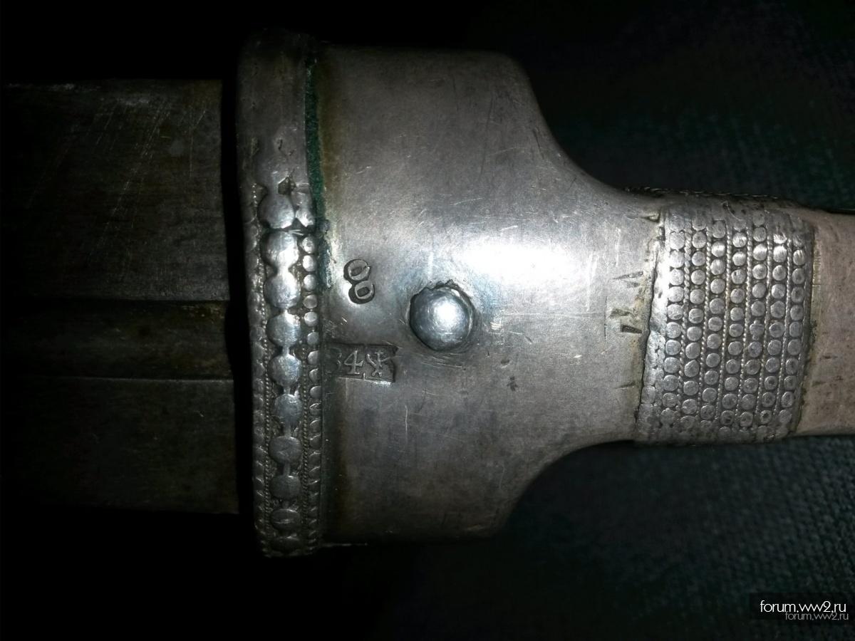 Грузинский Серебряный Кинжал 19 века