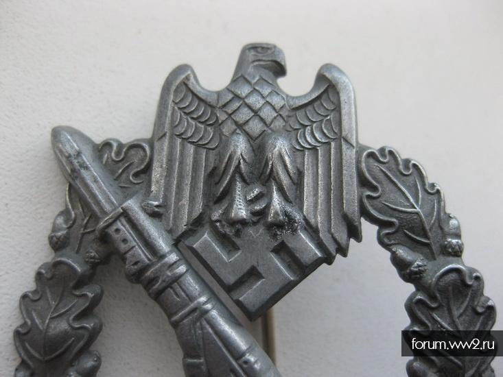 Пехотный штурмовой знак