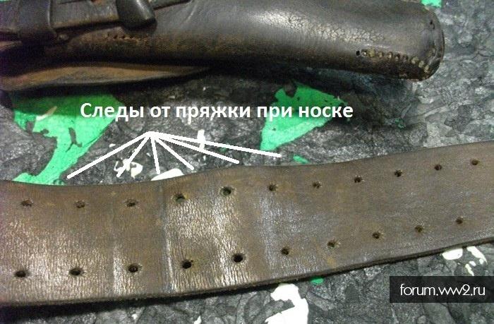 Снаряжение комначсостава РККА