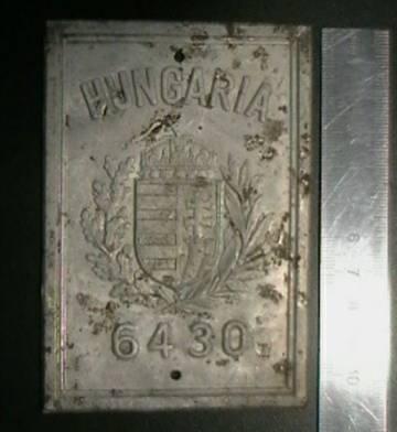 Табличка с Венгерским гербом 11Х7.5см