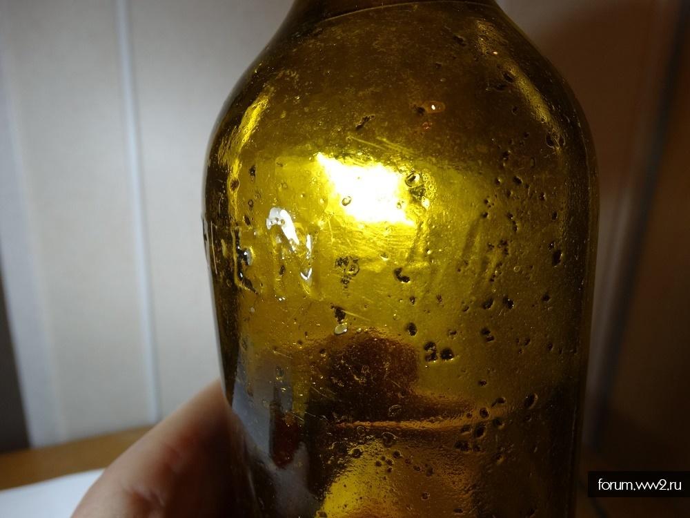 Бутылка SS.