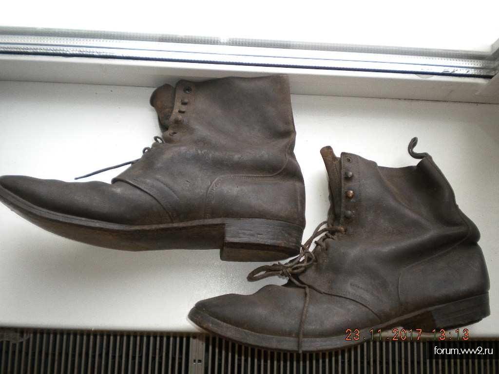 Ботинки (Великобритания)