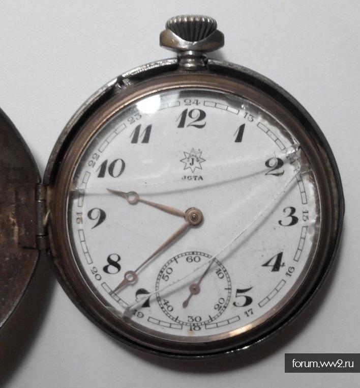Карманные часы на определение