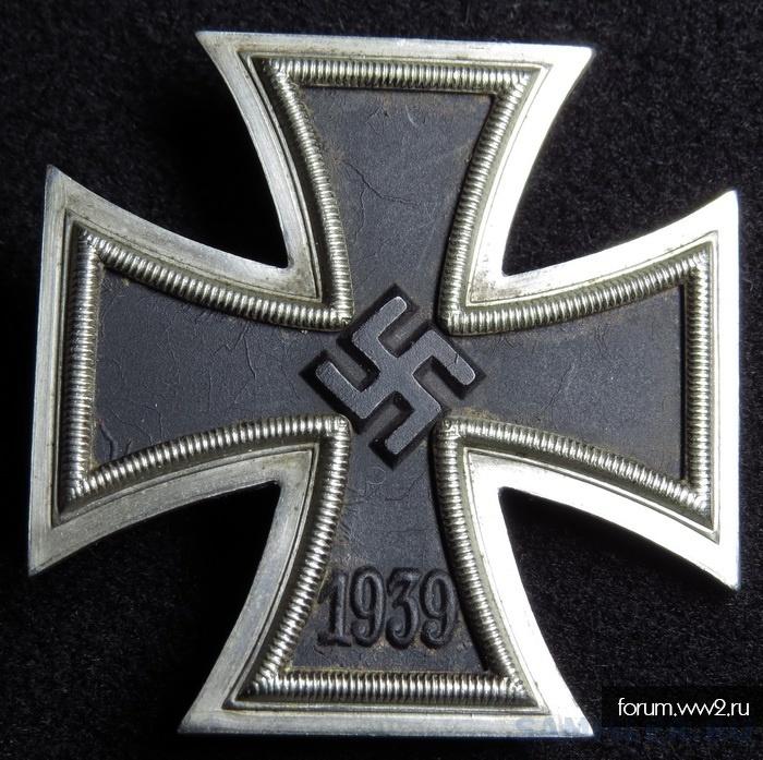 Железный крест 1939 1 Класс - на оригинальность.