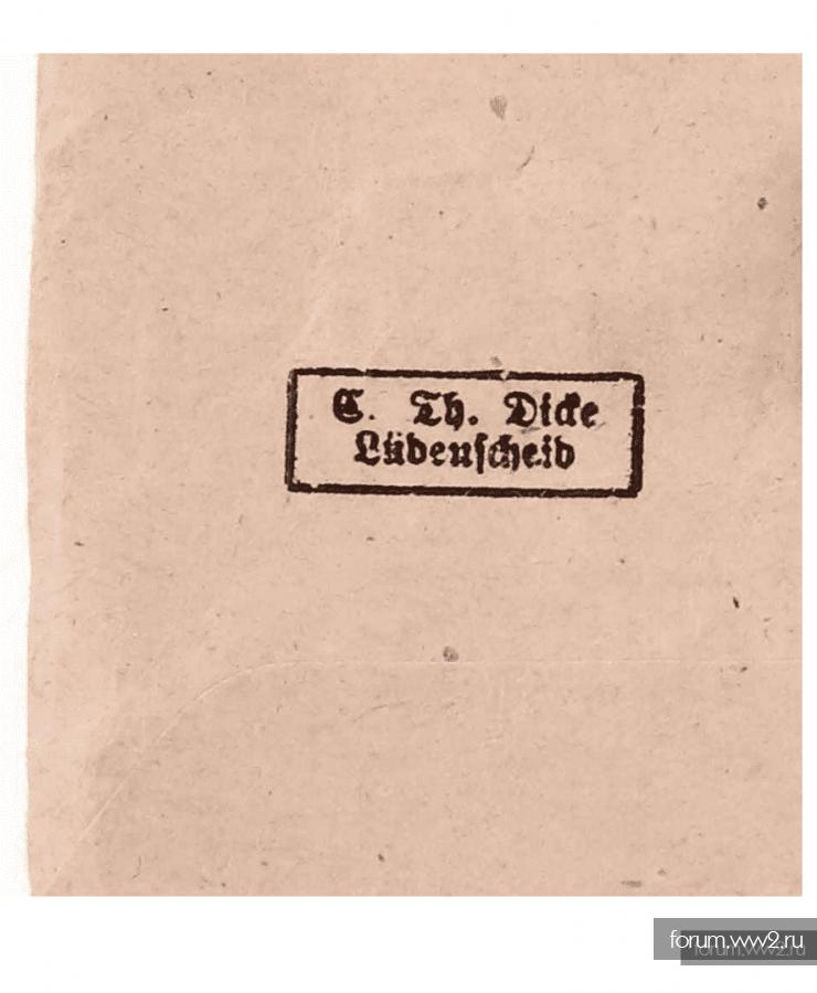Пакет mutter 3 ст. в бронзе