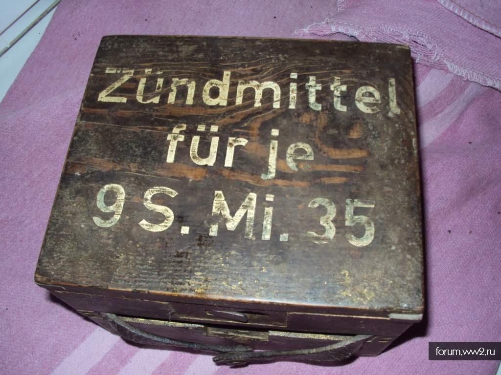 Ящик саперный с надписями