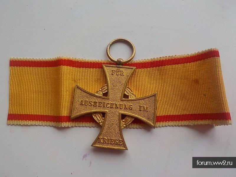 Крест военных заслуг Липпе-Детмольд 1914 года.