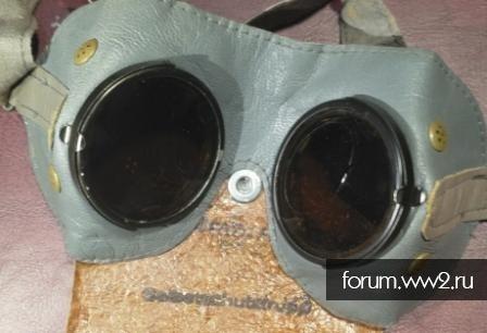 Немецкие защитные очки с тропическими люверсами (редко)