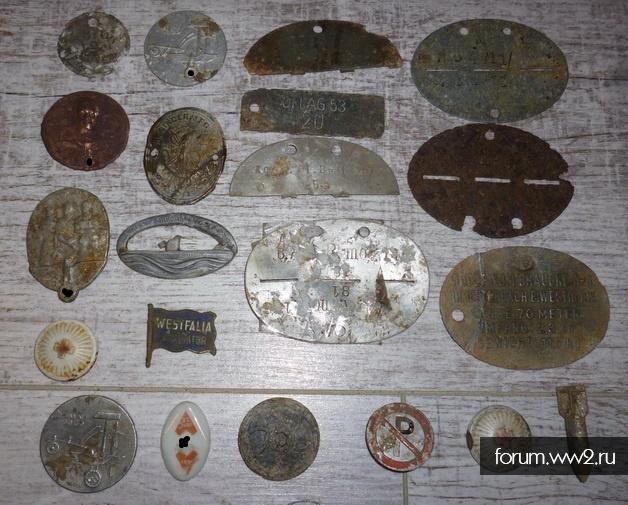 неликвидные жетоны и значки  по немцам