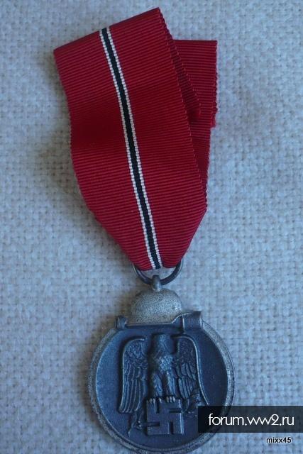 """Медаль """"За зимнюю компанию на Востоке 1941/42 клеймо 10"""