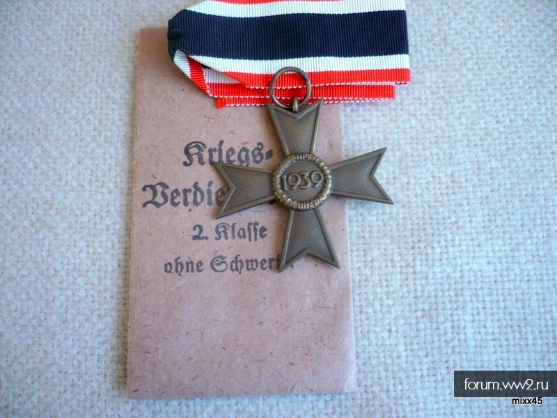 Крест военных заслул (KVK) 2 класса , состояние