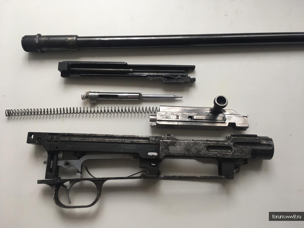 АВС-36, некомплект