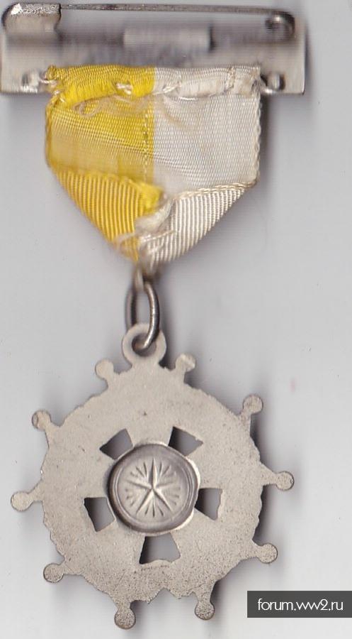 Награда на определение. Предположительно Испания 1933-1936