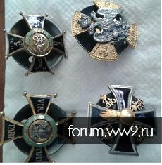 Полковые знаки в ассортименте Серебро и классическая горячая эмаль