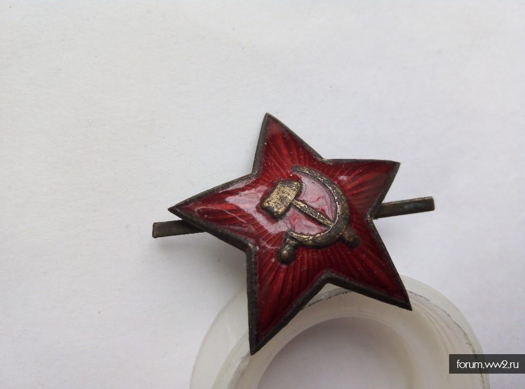 Звезда на головной убор обр. 56г