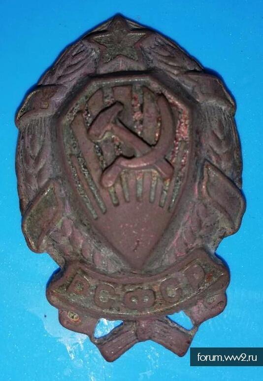 Нагрудный знак РКМ НКВД 30-х годов