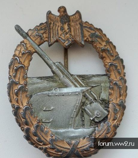 Квалификационный знак береговой артиллерии
