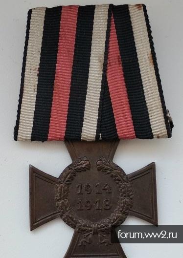 Ветеранский крест без мечей на одиночной колодке.