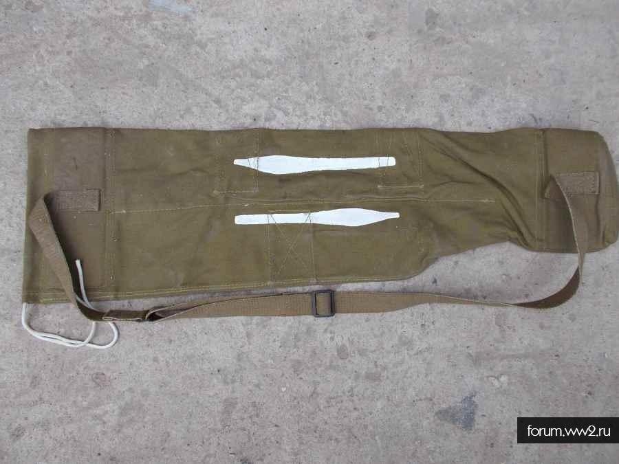 сумки для выстрелов РПГ