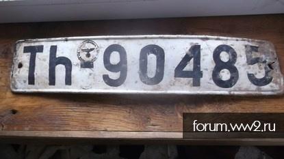 Номер немецкого авто.