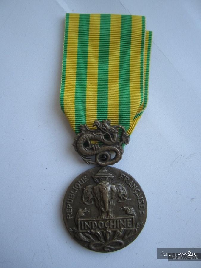 Памятная медаль кампании в Индокитае. Франция.