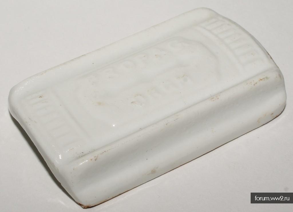 Немецкая точилка для лезвия бритвы. Фарфор клейма. DRGM (4)