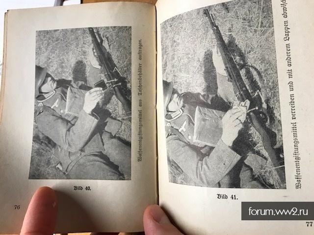 Противогазы Вермахта