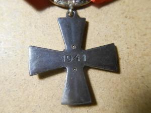 Крест на определение