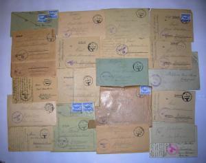 Полевая почта, лот писем и карточек, 20 штук