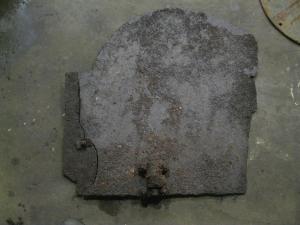Лист брони с характерным замком/защелкой