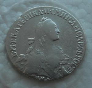 Полуполтинник 1767 года (ммд-еi).