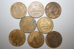 Набор 5 коп. до 1957 года. Лот 8 монет.