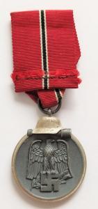 """Медаль """"За зимнюю кампанию на Востоке"""", клеймо """"1"""""""