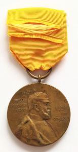 Медаль к 100-летию Кайзера Вильгельма