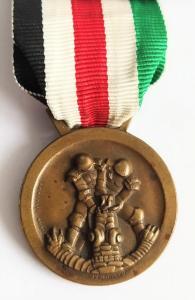 """Итало-германская медаль """"За Африканскую компанию"""""""