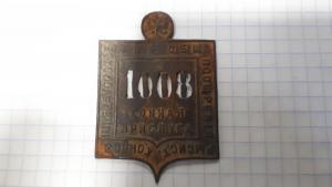 Конная прислуга 1008 рысинский конноз