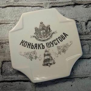 Старинная Визитница с Рекламой <Коньяк Шустова>