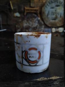кружечка из кафе HAG