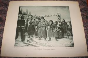 """Старинная """"гравюра"""" (1904 год). Железная дорога. ЖД переезд. Фототипия."""