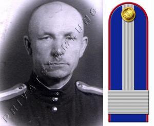 Погоны специальных служб НКВД СССР