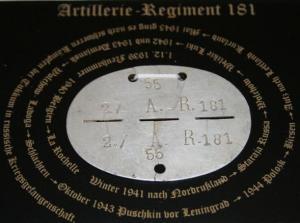 Артиллерийские полки вермахта