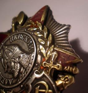 Орден Александра Невского № 10242