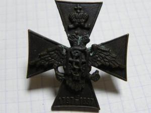Копии полковых знаков