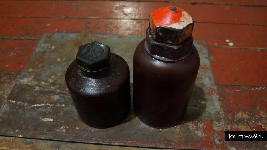 Ёмкость Reinigungsöl (для обработки оружия, вермахт)