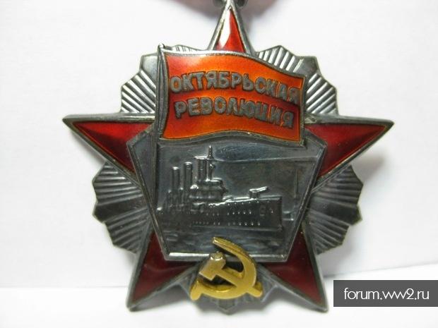 Комплект наград Климовой Лидии Андреевны