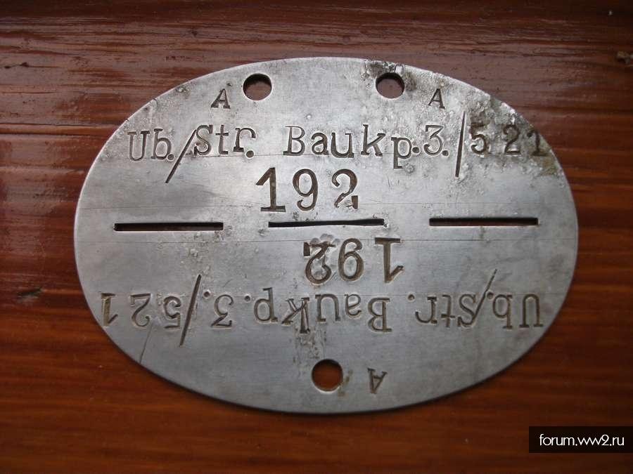 Ub./Str. Baukp. 3./ 521