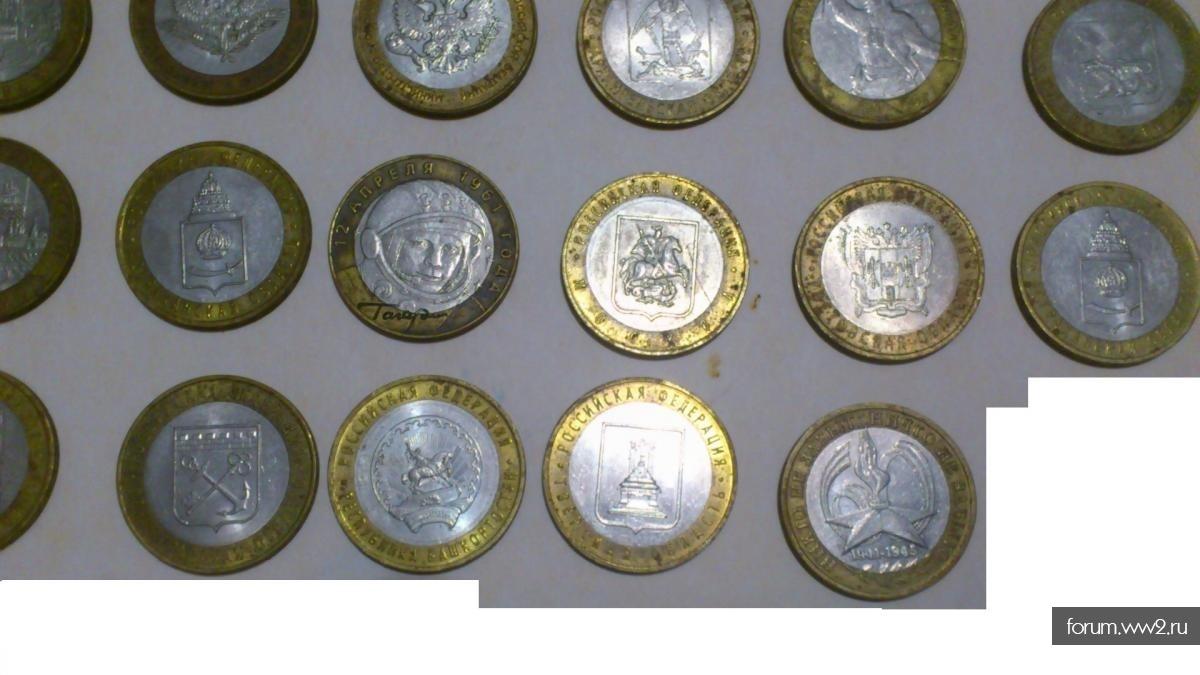 Монетки России -есть ли редкие?